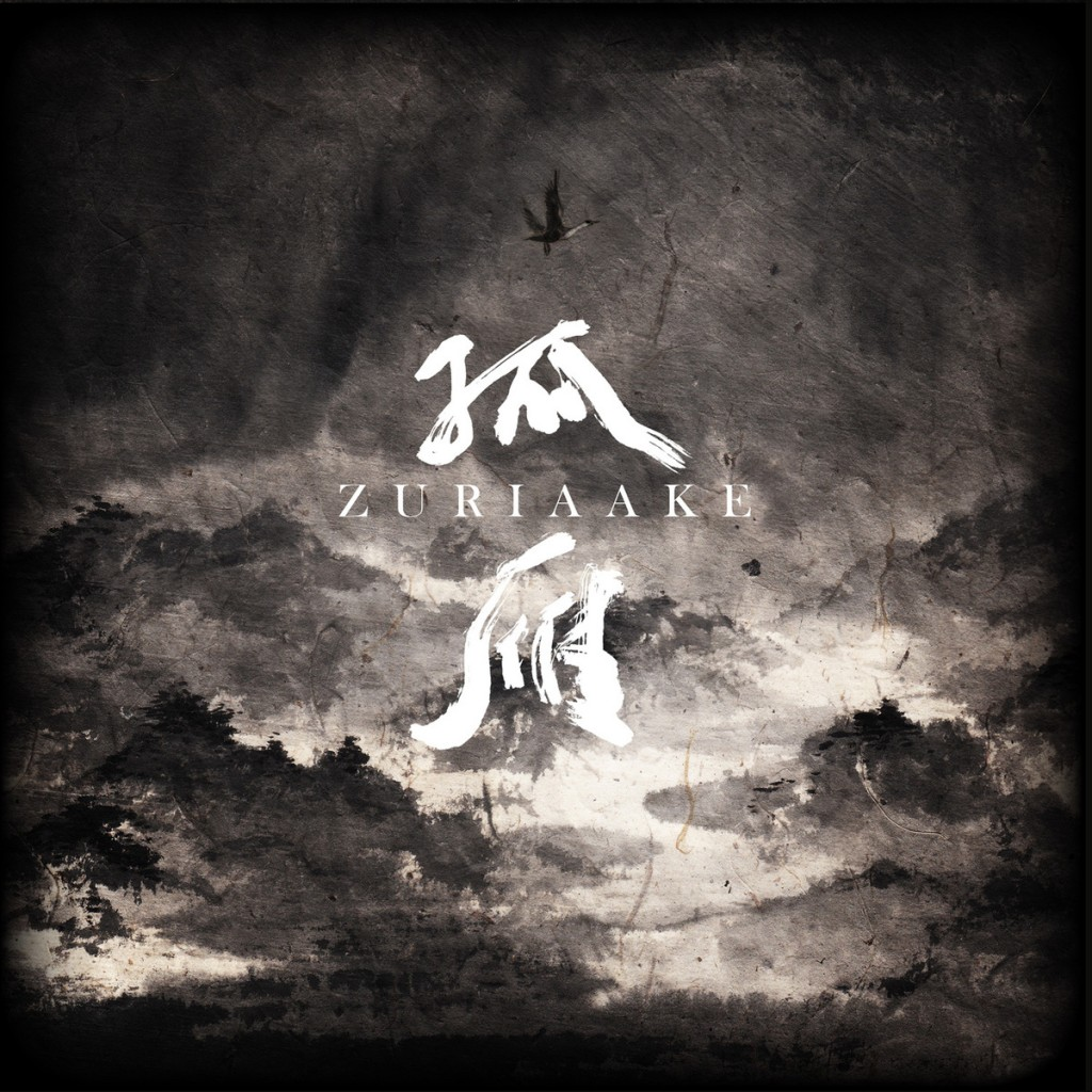 Zuriaake